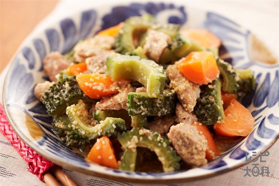 ゴーヤの胡麻味噌煮(ゴーヤ+豚肩ロース肉を使ったレシピ)