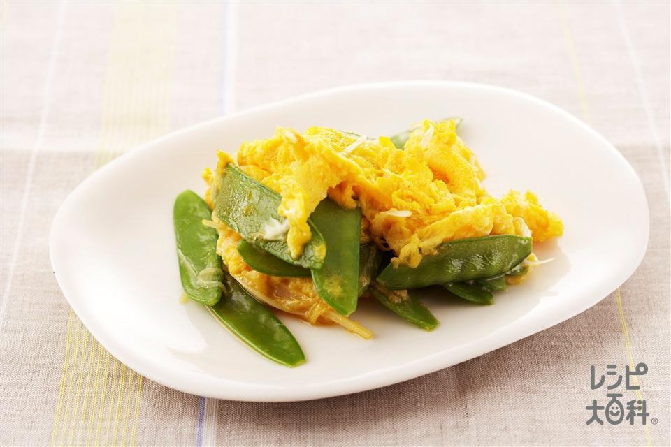 きぬさやのいり卵(卵+絹さやを使ったレシピ)