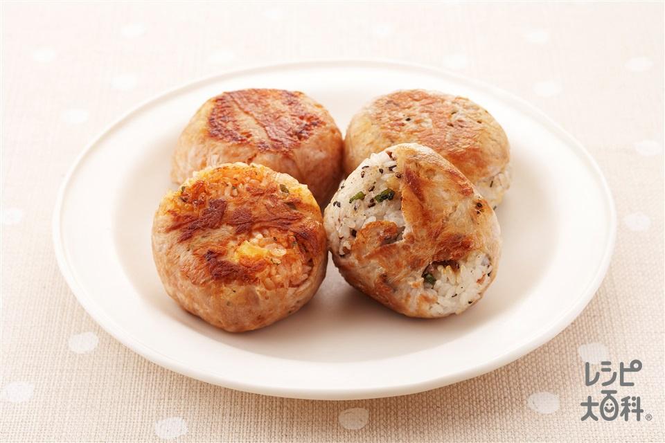 肉巻きおにぎり(温かいご飯+豚しゃぶしゃぶ用肉を使ったレシピ)