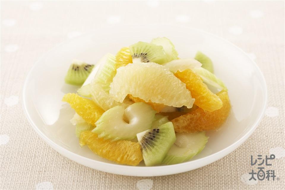 フルーツとセロリのマリネ(グレープフルーツ+オレンジを使ったレシピ)