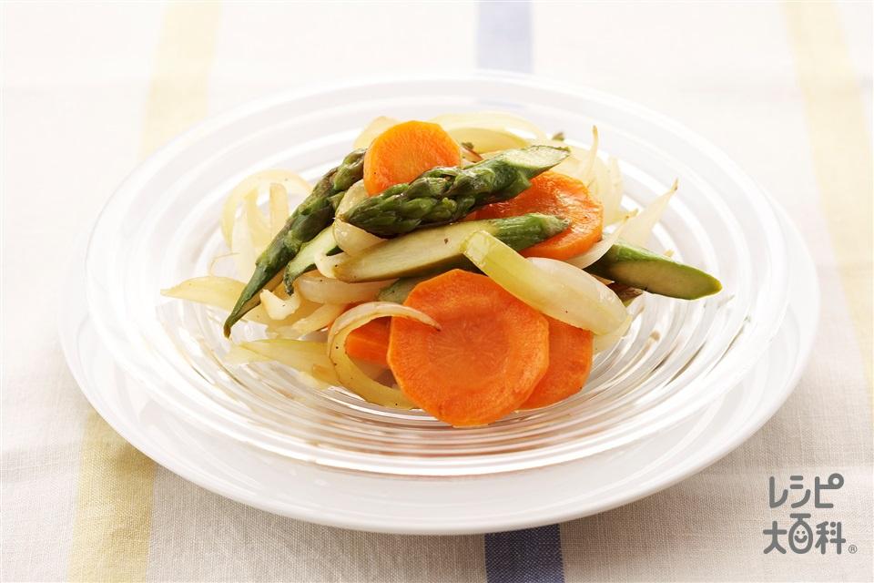 焼き野菜のサラダ(にんじん+玉ねぎを使ったレシピ)