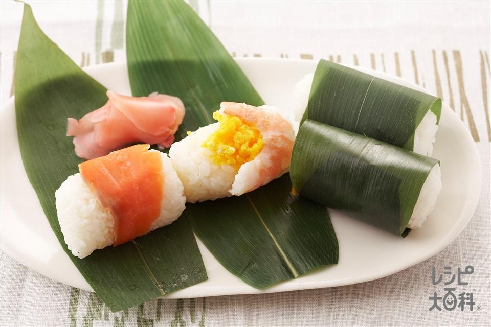 笹の葉ずし(炊きたてご飯+ゆでえびを使ったレシピ)
