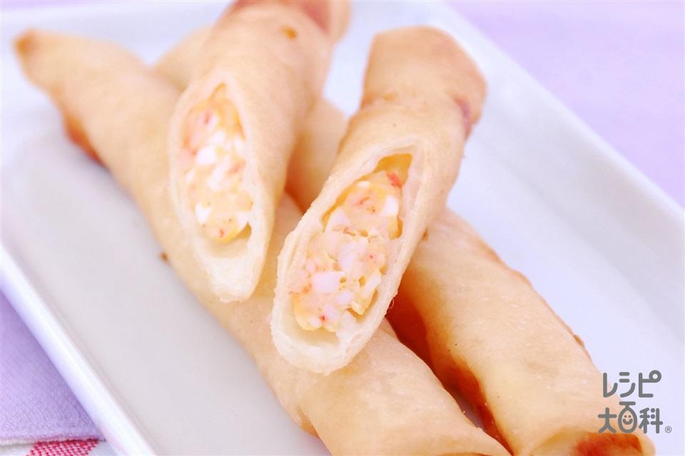 えびとセロリのスティック春巻(むきえび+春巻の皮を使ったレシピ)