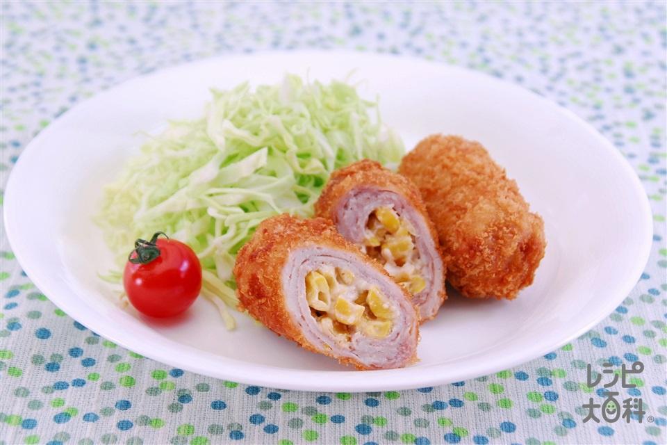 コーンロールカツ(豚しゃぶしゃぶ用肉+ホールコーン缶を使ったレシピ)
