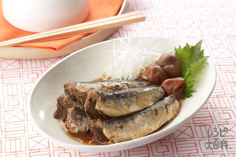 いわしの梅しょうゆ煮(いわし+「ほんだし こんぶだし」を使ったレシピ)