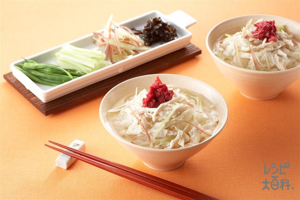 梅風味の鶏飯(鶏むね肉(皮つき)+ご飯を使ったレシピ)