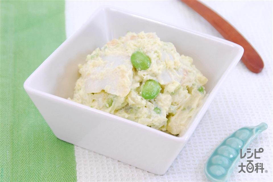 ずんだと笹かまぼこのポテトサラダ(じゃがいも+笹かまぼこを使ったレシピ)