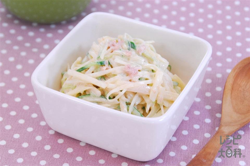 紀州梅のポテトサラダ(じゃがいも+きゅうりを使ったレシピ)