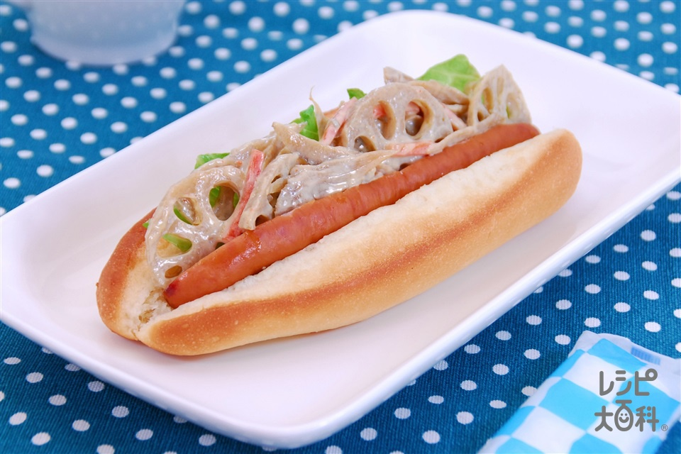 根菜ホットドッグ(ホットドッグ用ソーセージ+ホットドッグパンを使ったレシピ)