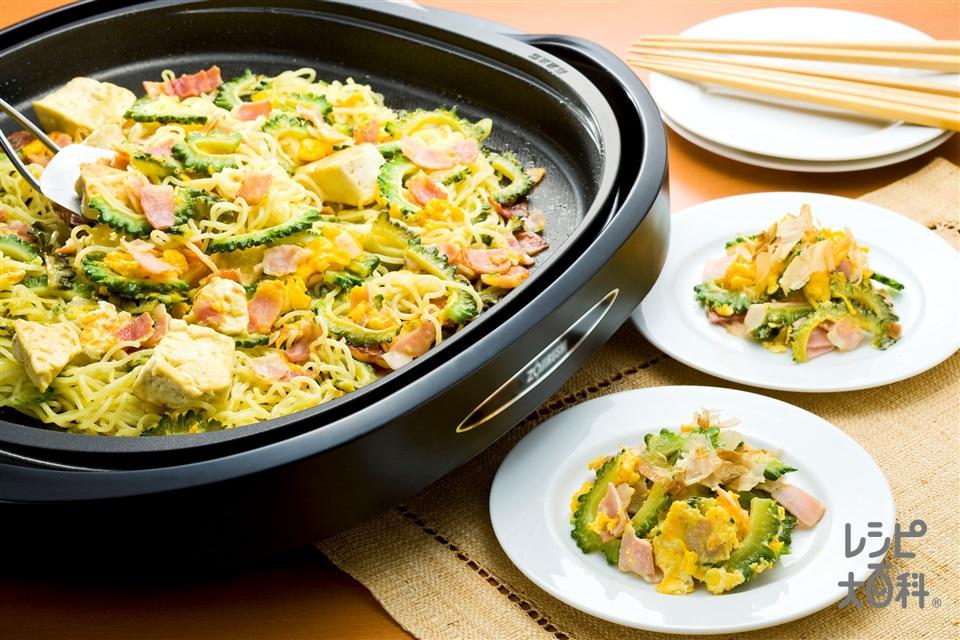ゴーヤチャンプルー&ゴーヤチャンプルー焼きそば(木綿豆腐+焼きそば用蒸しめんを使ったレシピ)