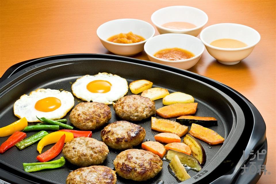野菜も一緒に!ハンバーグパーティ(合いびき肉+おろし玉ねぎを使ったレシピ)