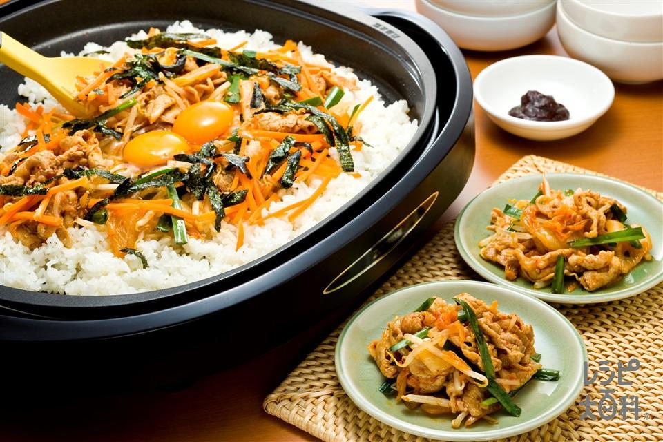 豚キムチ&石焼き風ビビンバ (豚ロース薄切り肉+ご飯を使ったレシピ)