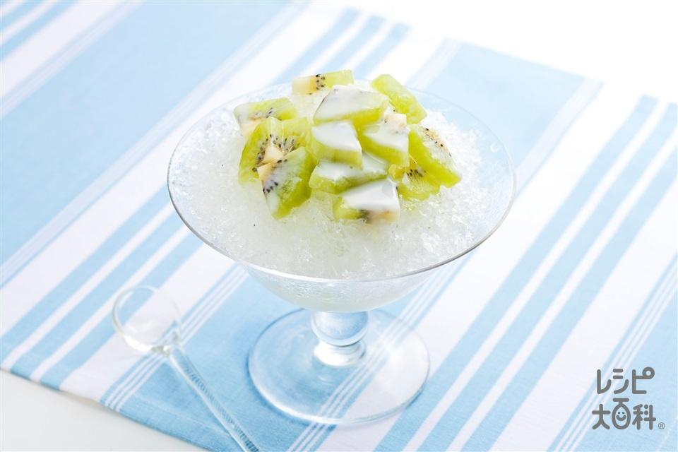 ミルクシロップかき氷(乳酸菌飲料(希釈用)+キウイを使ったレシピ)