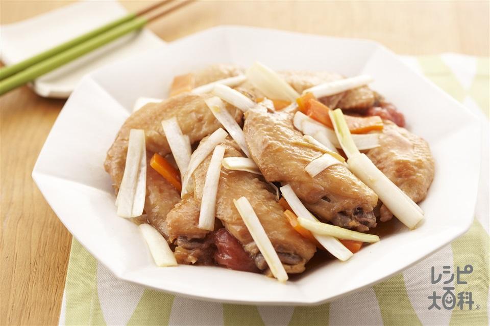 長葱と手羽先のだしうま煮 梅風味(鶏手羽先+長ねぎを使ったレシピ)