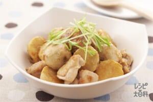 里芋と鶏肉のだしうま煮