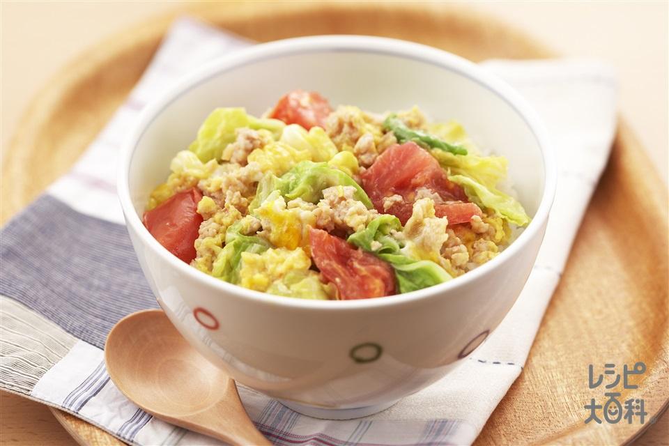 キャベツとトマトの変わり親子どんぶり(鶏ひき肉+温かいご飯を使ったレシピ)