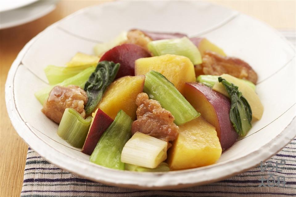 さつまいもと豚肉のササッと煮(さつまいも+チンゲン菜を使ったレシピ)