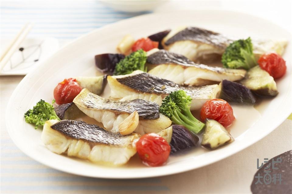 野菜と魚の蒸し煮(アクアパッツァ風)(すずき(切り身)+なすを使ったレシピ)