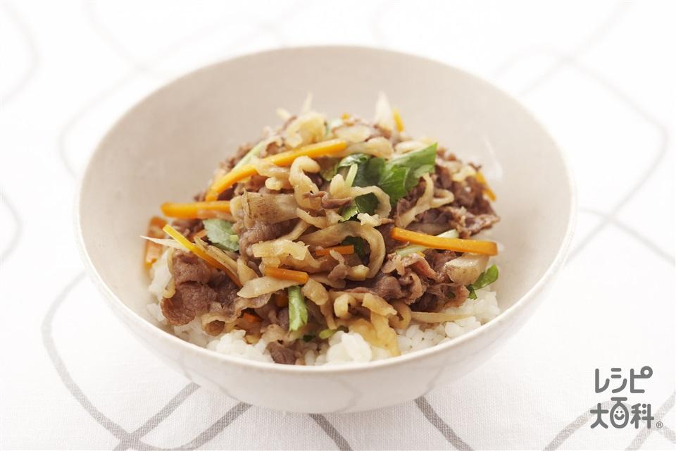 牛丼(牛こま切れ肉+切り干し大根を使ったレシピ)