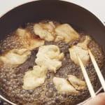 鶏の照り焼き丼の作り方_1_1