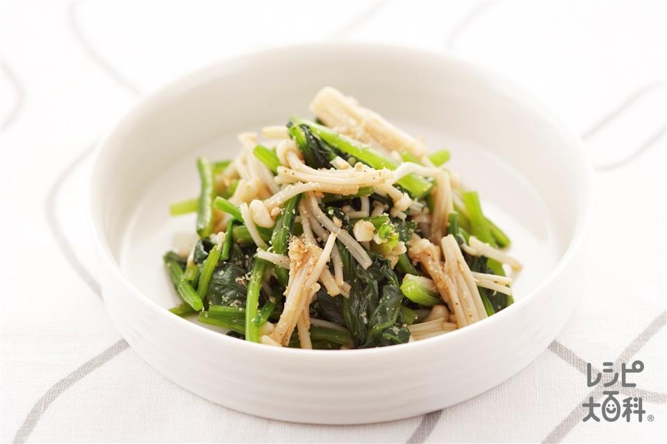 青菜のおひたし(ほうれん草+えのきだけを使ったレシピ)