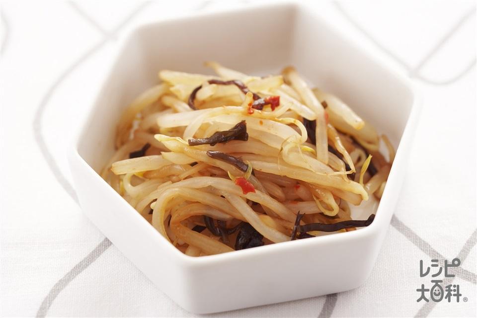 ナムル(もやし+塩昆布を使ったレシピ)