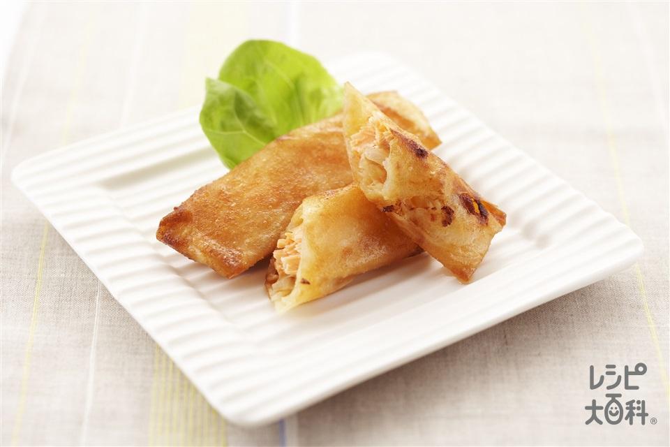 さけの春巻き(さけ+玉ねぎを使ったレシピ)
