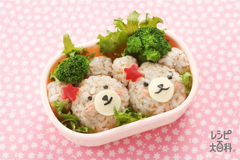 くまさんおにぎり(ご飯+すり白ごまを使ったレシピ)