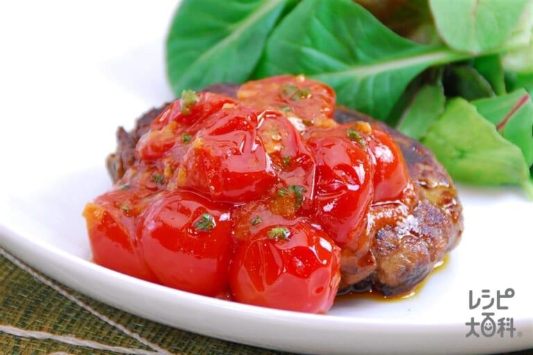 なす入りハンバーグ トマトカレーソースかけ