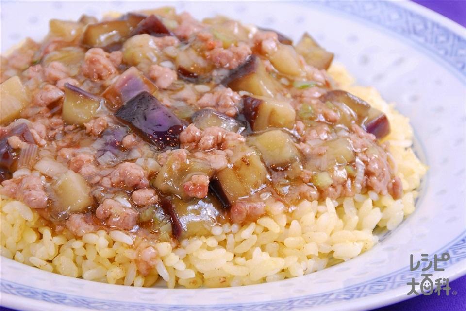 なすとひき肉のピリ辛あんかけ炒飯(なす+温かいご飯を使ったレシピ)
