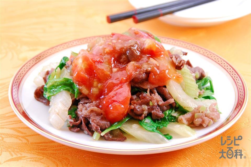 牛肉とセロリのトマトあんかけ(牛薄切り肉+トマトを使ったレシピ)