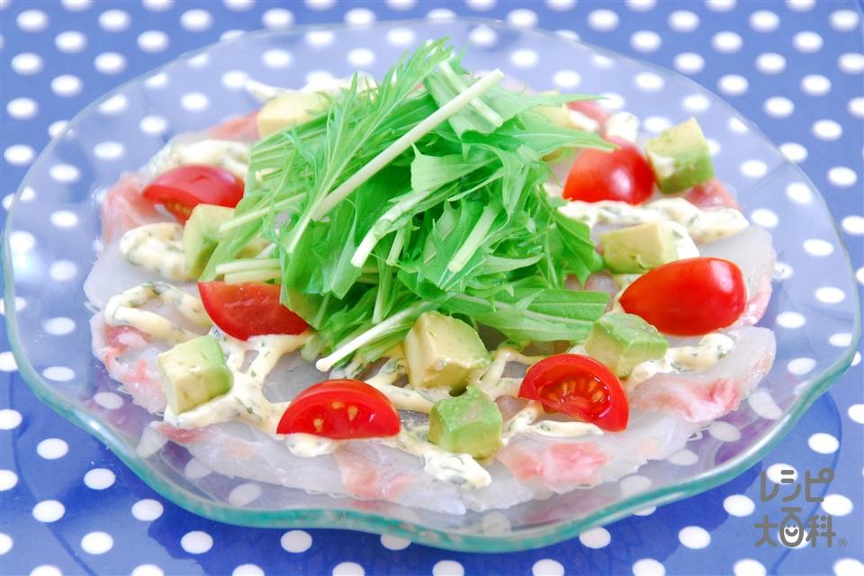 たいと青じそのカルパッチョ風サラダ(たい(刺身)+アボカドを使ったレシピ)