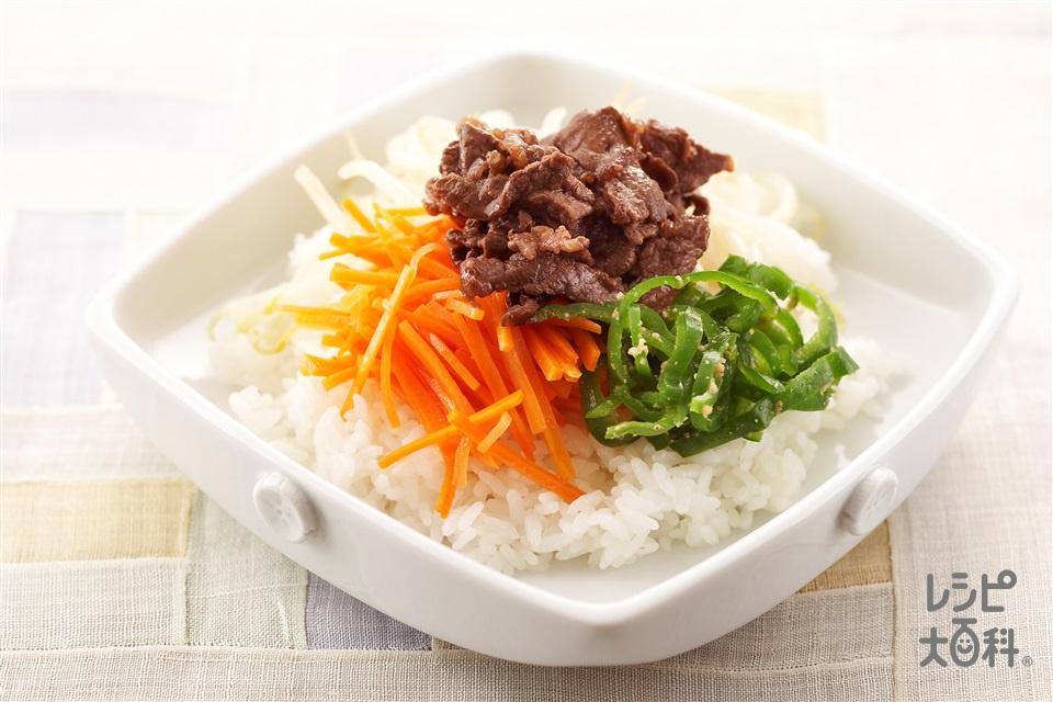 ビビンバ(牛バラ薄切り肉+もやしを使ったレシピ)