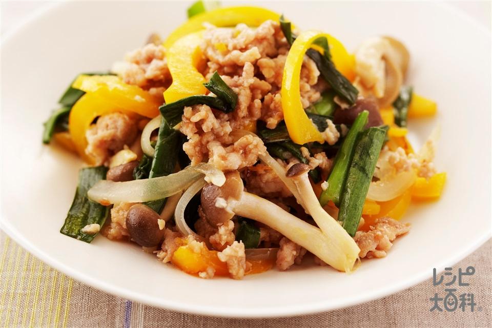 彩り野菜炒め(鶏ひき肉+パプリカ(黄)を使ったレシピ)