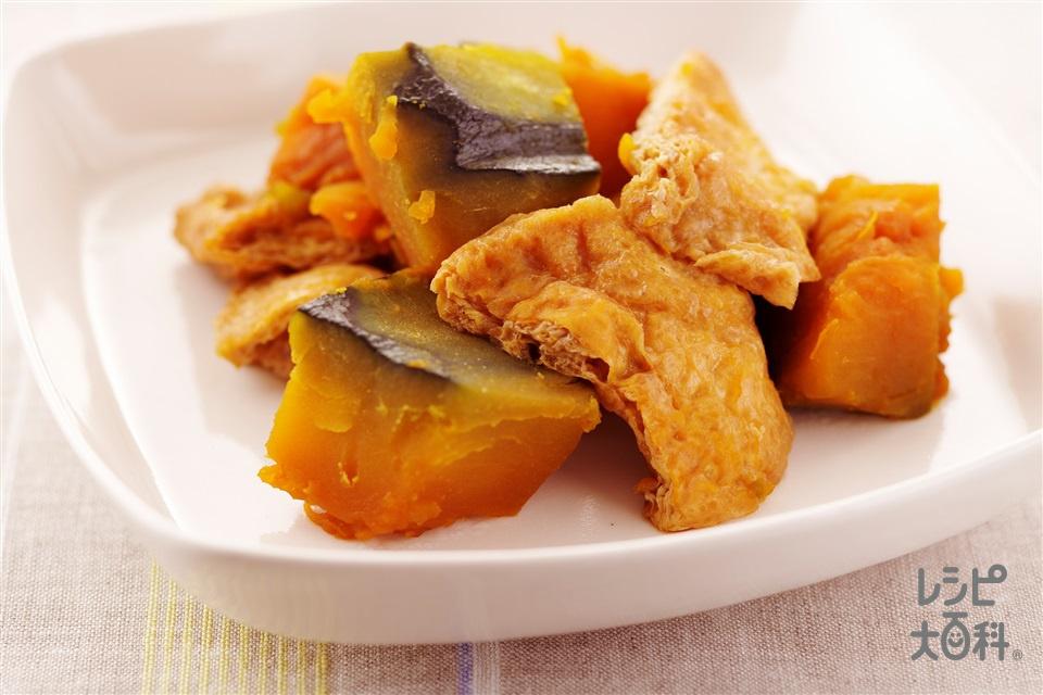 かぼちゃのサッと煮(かぼちゃ+油揚げを使ったレシピ)