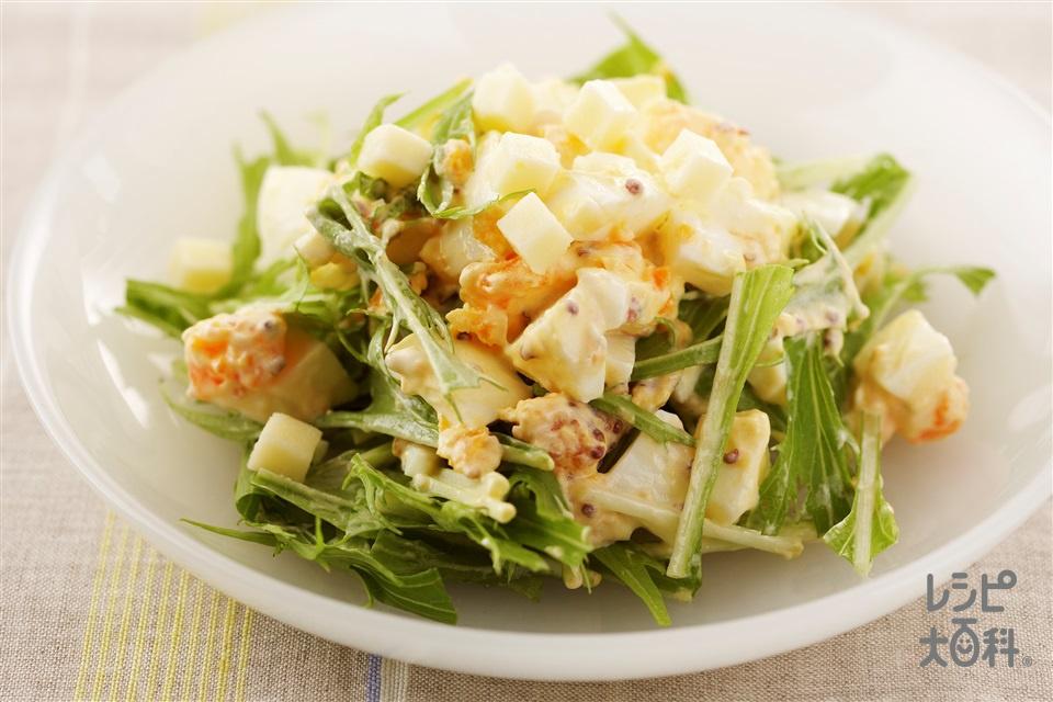 水菜のサラダ(水菜+固ゆで卵を使ったレシピ)