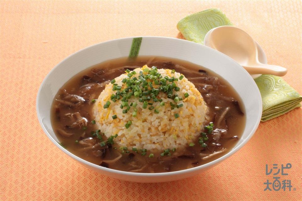 ふかひれあんかけチャーハン(ご飯+溶き卵を使ったレシピ)