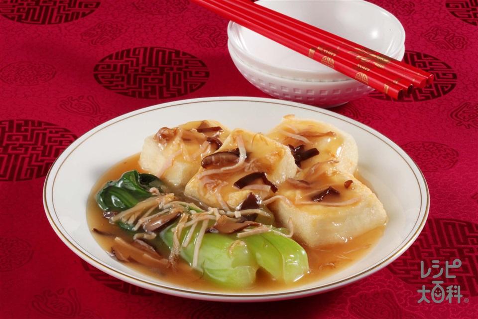 揚げだし豆腐のふかひれあんかけ(絹ごし豆腐+チンゲン菜を使ったレシピ)