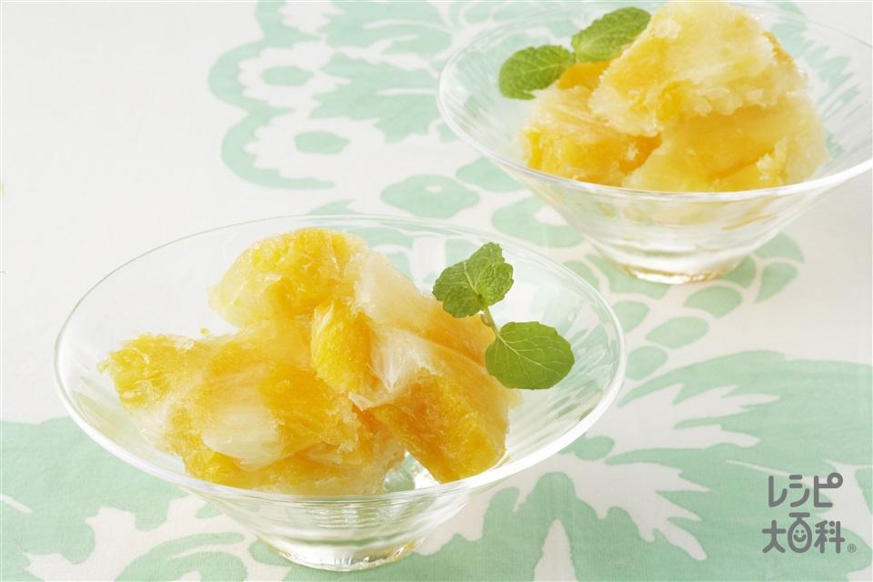 グレープフルーツとオレンジの食べジャムシャーベット(グレープフルーツ+オレンジを使ったレシピ)
