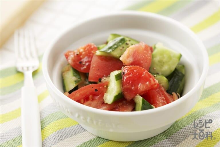 コロコロきゅうりとトマトのサラダ