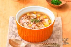 きのコーンオニオンスープ(玉ねぎ+ホールコーン缶を使ったレシピ)