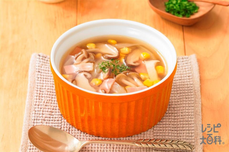 きのコーンオニオンスープ(しいたけ+エリンギを使ったレシピ)