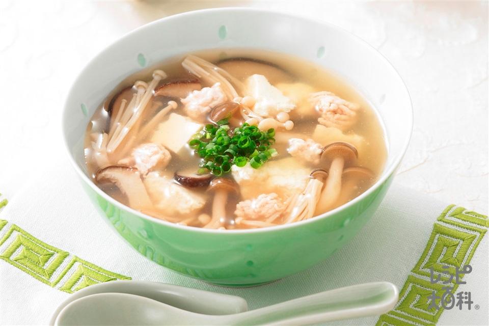 豆腐とろふわ きのこスープ(しいたけ+エリンギを使ったレシピ)