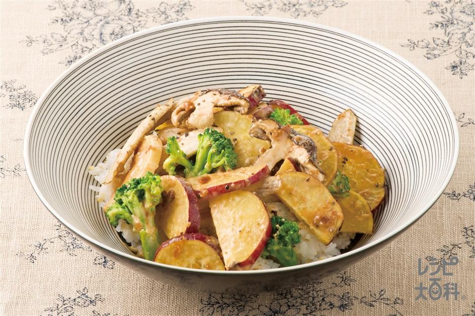 秋野菜の焼きサラダDON(さつまいも+五穀ご飯を使ったレシピ)