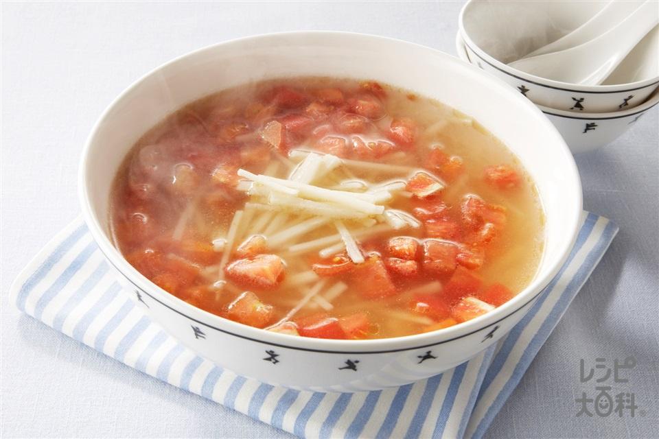山芋とトマトのスープ(山いも+トマトを使ったレシピ)