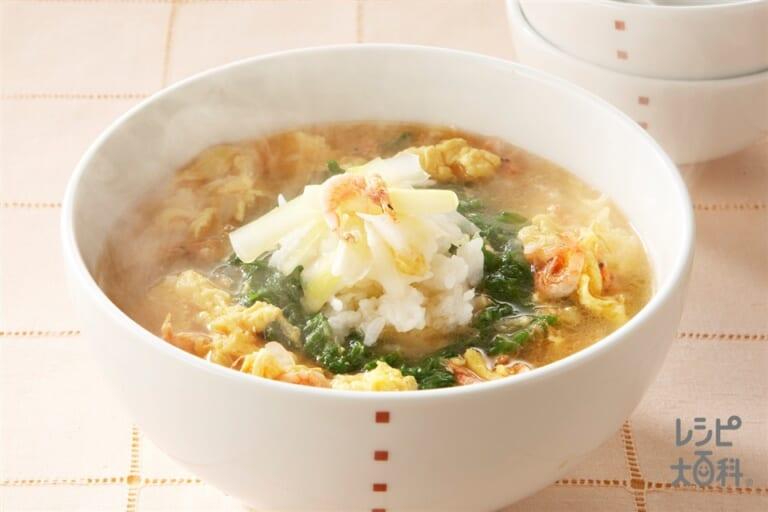 桜海老と卵のスープご飯