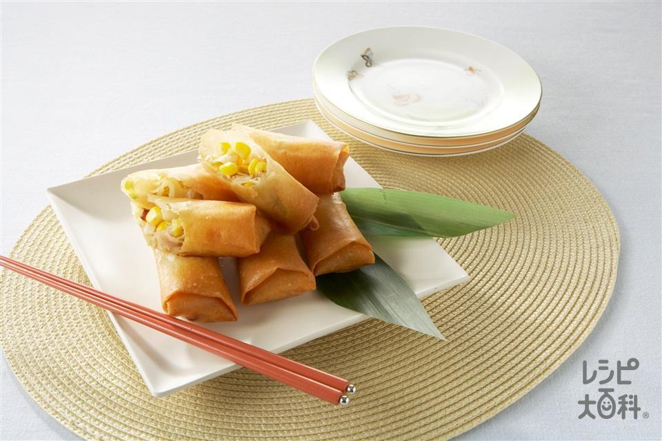コーンがいっぱい甘みと香りのキャベツ春巻(春巻の皮+キャベツを使ったレシピ)