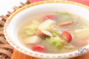 お塩控えめのコンソメ野菜スープ