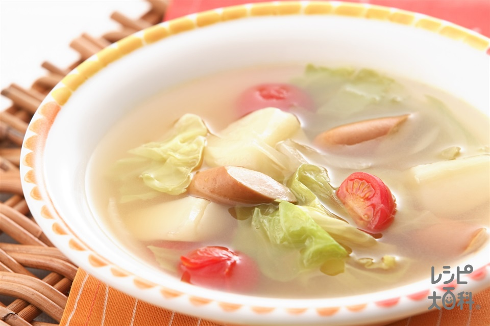 たっぷり野菜のコンソメスープ(キャベツ+じゃがいもを使ったレシピ)