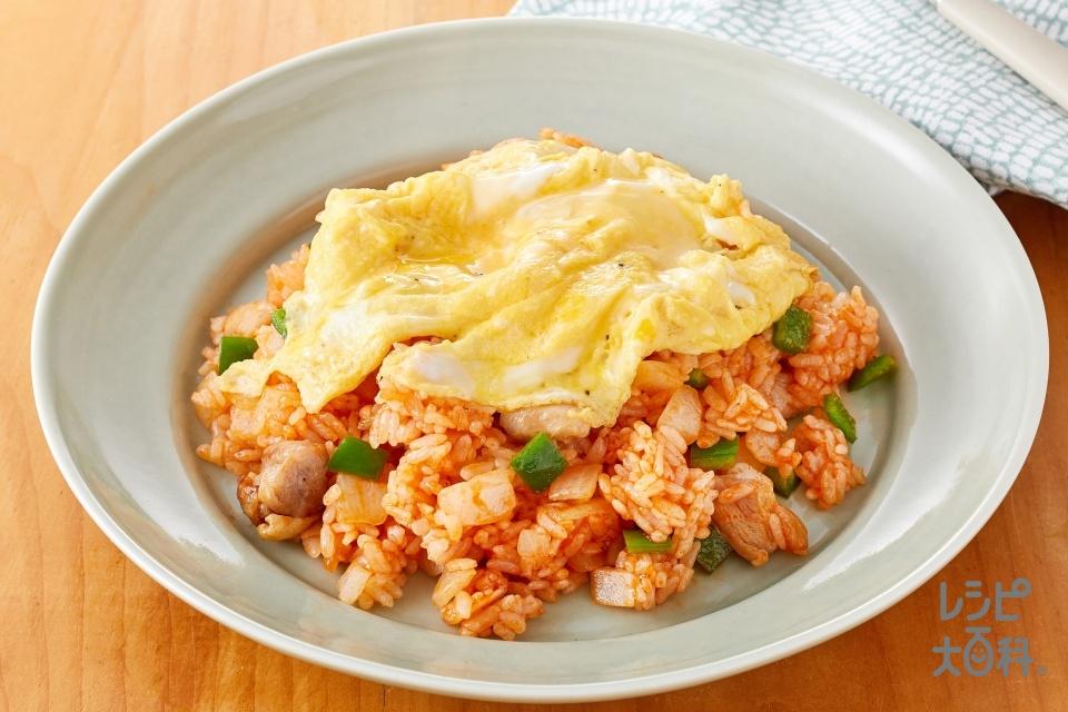 卵のせチキンライス <減塩タイプ>(ご飯+卵を使ったレシピ)